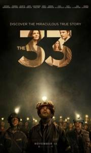 33 online / 33, the online (2015) | Kinomaniak.pl