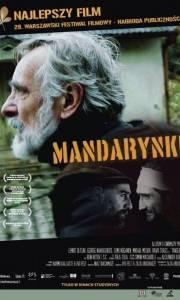 Mandarynki online / Mandariinid online (2013) | Kinomaniak.pl
