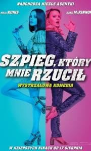 Szpieg, który mnie rzucił online / Spy who dumped me, the online (2018) | Kinomaniak.pl