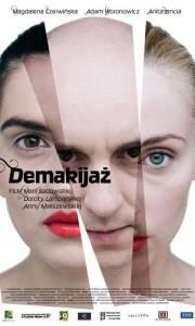 Demakijaż online (2009)   Kinomaniak.pl