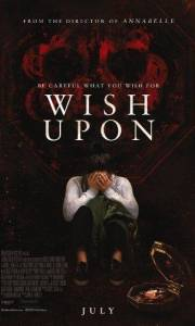 Wish upon online (2017) | Kinomaniak.pl