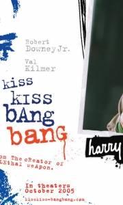 Kiss kiss bang bang online (2005) | Kinomaniak.pl