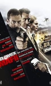 Człowiek mafii online / Heist online (2015) | Kinomaniak.pl