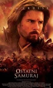 Ostatni samuraj online / Last samurai, the online (2003) | Kinomaniak.pl