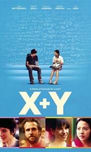 X+y online (2014) | Kinomaniak.pl