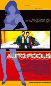 Auto focus online (2002)   Kinomaniak.pl