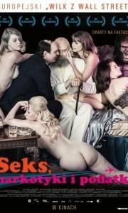 Seks, narkotyki i podatki online / Spies & glistrup online (2013) | Kinomaniak.pl