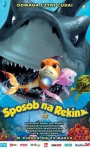 Sposób na rekina online / Shark bait online (2006) | Kinomaniak.pl