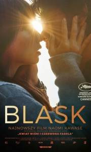 Blask online / Hikari online (2017) | Kinomaniak.pl