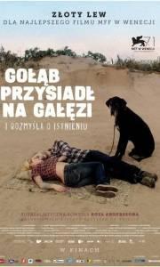 Gołąb przysiadł na gałęzi i rozmyśla o istnieniu online / En duva satt på en gren och funderade på tillvaron online (2014) | Kinomaniak.pl