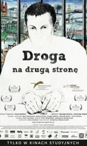 Droga na drugą stronę online / Crulic - drumul spre dincolo online (2011) | Kinomaniak.pl