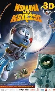 Wyprawa na księżyc 3d online / Fly me to the moon online (2008) | Kinomaniak.pl