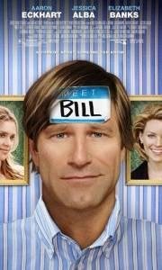 Bill online (2007) | Kinomaniak.pl
