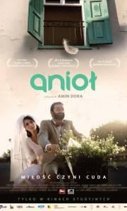 Anioł online / Ghadi online (2013) | Kinomaniak.pl