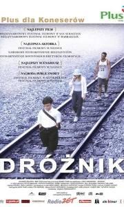 Dróżnik online / Station agent, the online (2003) | Kinomaniak.pl