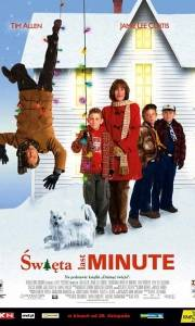 Święta last minute online / Christmas with the kranks online (2004) | Kinomaniak.pl