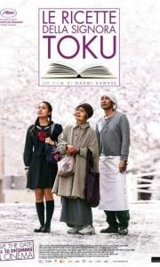 Kwiat wiśni i czerwona fasola online / An online (2015) | Kinomaniak.pl