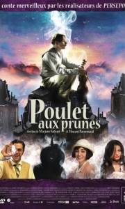 Kurczak ze śliwkami online / Poulet aux prunes online (2011) | Kinomaniak.pl