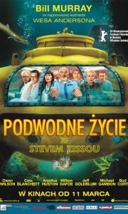 Podwodne życie ze stevem zissou online / Life aquatic with steve zissou, the online (2004) | Kinomaniak.pl