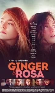 Ginger & rosa online (2012) | Kinomaniak.pl