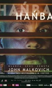 Hańba online / Disgrace online (2008) | Kinomaniak.pl