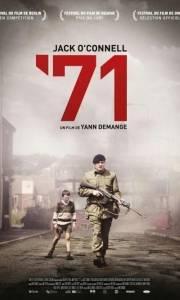 W potrzasku. belfast '71 online / '71 online (2014) | Kinomaniak.pl