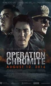 Operation chromite online (2016) | Kinomaniak.pl