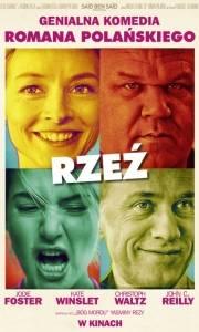 Rzeź online / Carnage online (2011) | Kinomaniak.pl