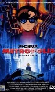 Metropolis online / Metoroporisu online (2001) | Kinomaniak.pl