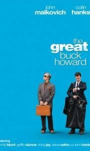 Great buck howard, the online (2008)   Kinomaniak.pl