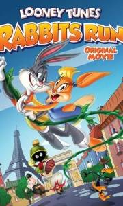 Looney tunes: kto dogoni królika? online / See rank looney tunes: rabbit run online (2015) | Kinomaniak.pl