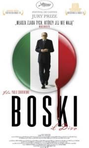 Boski online / Divo,il online (2008) | Kinomaniak.pl