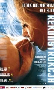 Rekonstrukcja online / Reconstruction online (2003) | Kinomaniak.pl