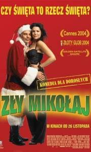 Zły mikołaj online / Bad santa online (2003)   Kinomaniak.pl