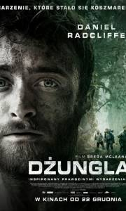 Dżungla online / Jungle online (2017) | Kinomaniak.pl