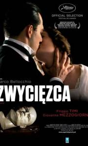 Zwycięzca online / Vincere online (2009) | Kinomaniak.pl