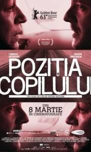 Pozycja dziecka online / Pozitia copilului online (2013) | Kinomaniak.pl