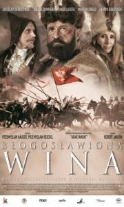 Błogosławiona wina online (2015) | Kinomaniak.pl