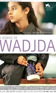 Dziewczynka w trampkach online / Wadjda online (2012) | Kinomaniak.pl