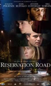 Droga do przebaczenia online / Reservation road online (2007) | Kinomaniak.pl