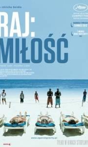 Raj: miłość online / Paradies: liebe online (2011) | Kinomaniak.pl