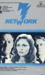 Sieć online / Network online (1976) | Kinomaniak.pl