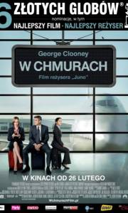 W chmurach online / Up in the air online (2009) | Kinomaniak.pl