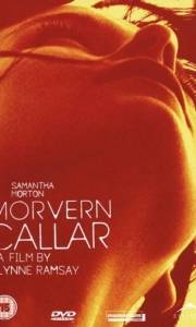 Morvern callar online (2002) | Kinomaniak.pl