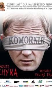 Komornik online (2005)   Kinomaniak.pl
