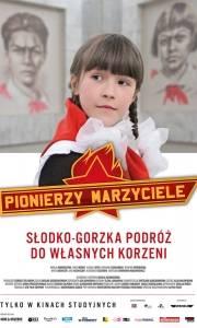 Pionierzy marzyciele online / Pionery-gero online (2015) | Kinomaniak.pl