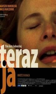 Teraz ja online (2004) | Kinomaniak.pl