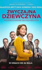 Zwyczajna dziewczyna online / Their finest online (2016) | Kinomaniak.pl