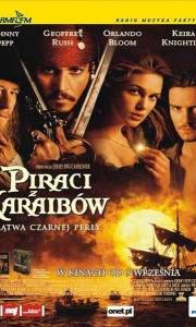 Piraci z karaibów: klątwa czarnej perły online / Pirates of the caribbean: the curse of the black pearl online (2003) | Kinomaniak.pl