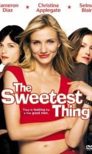 Ostrożnie z dziewczynami online / Sweetest thing, the online (2002) | Kinomaniak.pl